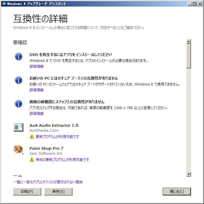Windows8proDL02