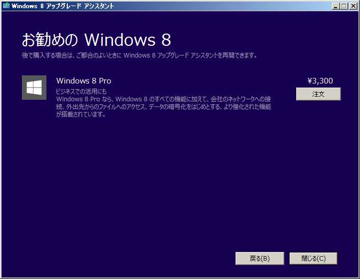 Windows8proDL05