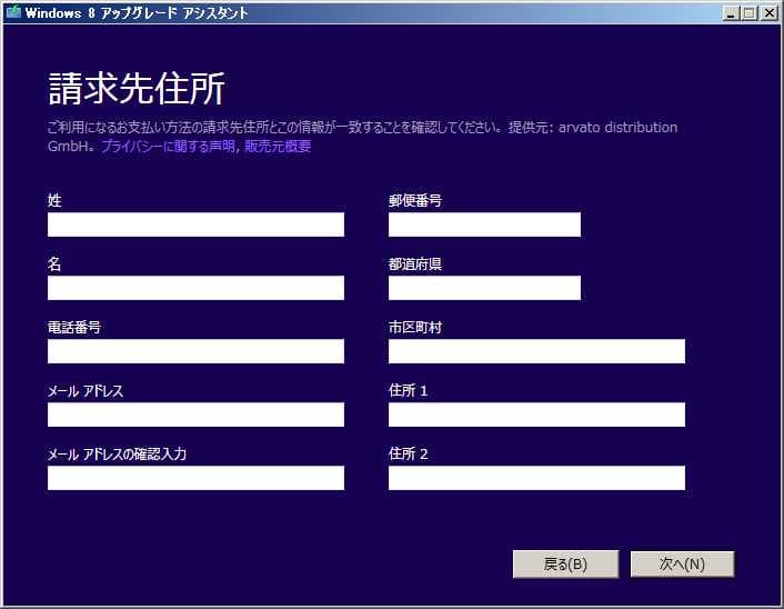 Windows8proDL07