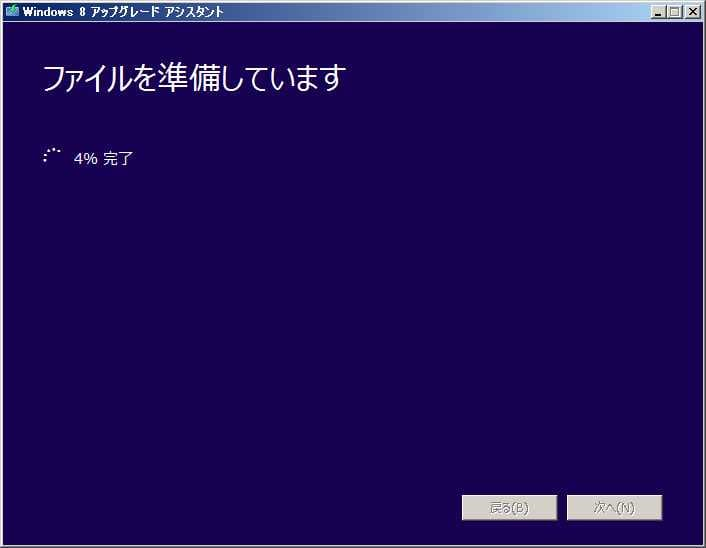 Windows8proDL15