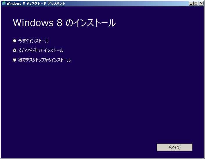 Windows8proDL16