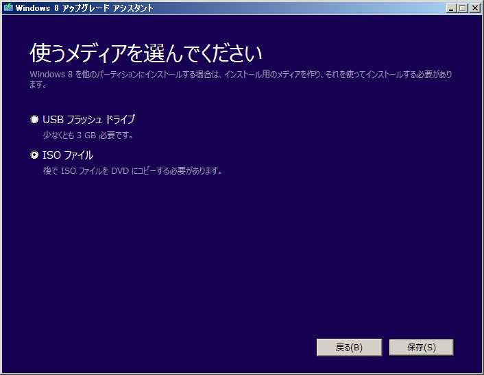 Windows8proDL17