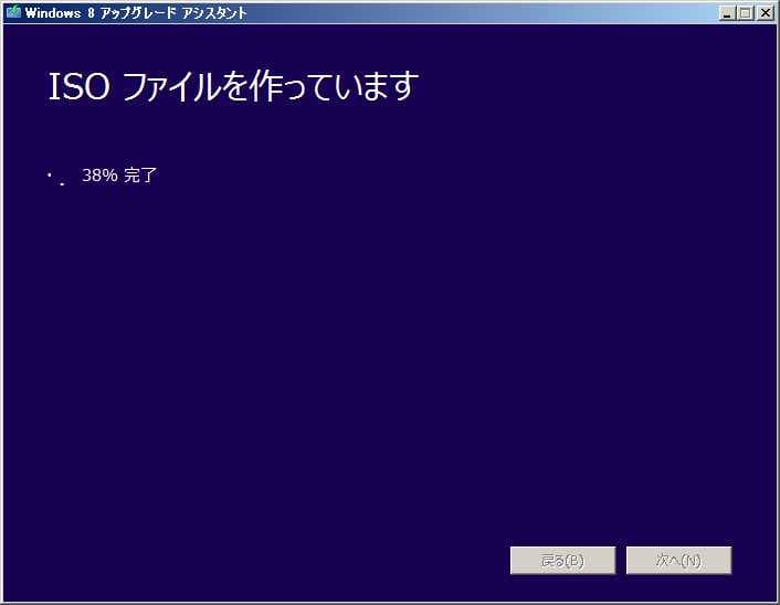 Windows8proDL18