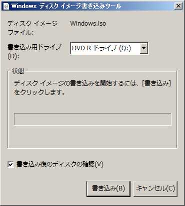 Windows8proDL20
