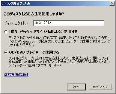 Windows8proDL21
