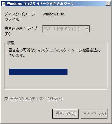 Windows8proDL22