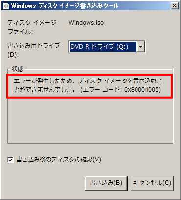 Windows8proDL23