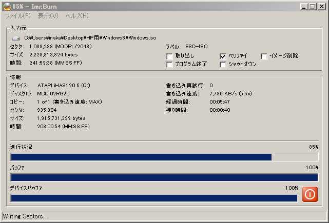 Windows8proDL24