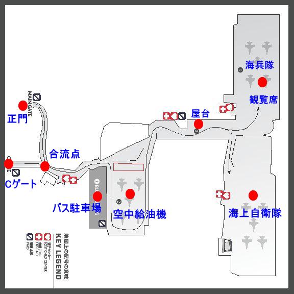 013-15 Media Tent Map