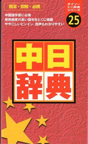 Chinese-Simplified-21