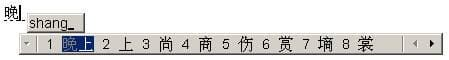 Chinese-Simplified-37