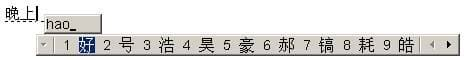 Chinese-Simplified-38