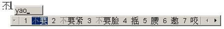 Chinese-Simplified-44