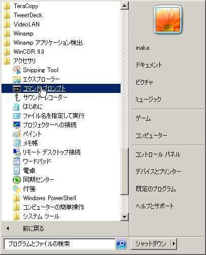 DiskPart-02