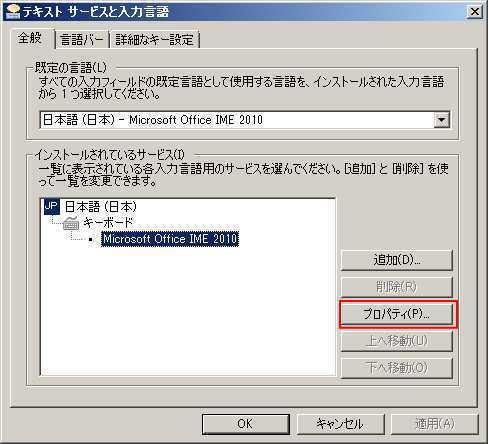 IME-key03
