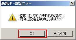 IME-key08