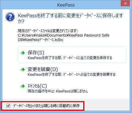 KeePass-30