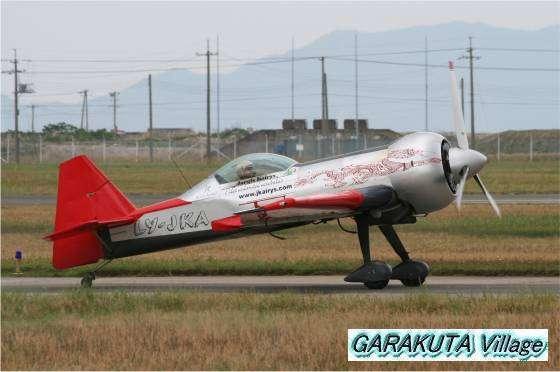 P20080505-IMG_1198-2