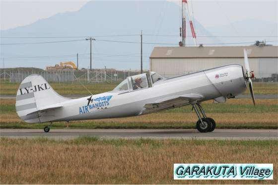 P20080505-IMG_1200-2