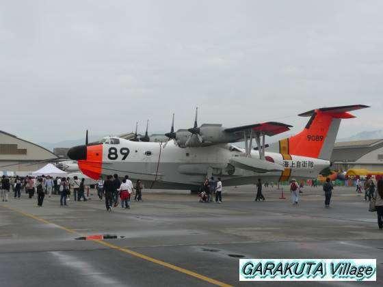 P20080505-P1030136