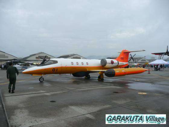 P20080505-P1030142