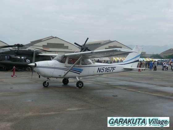P20080505-P1030143