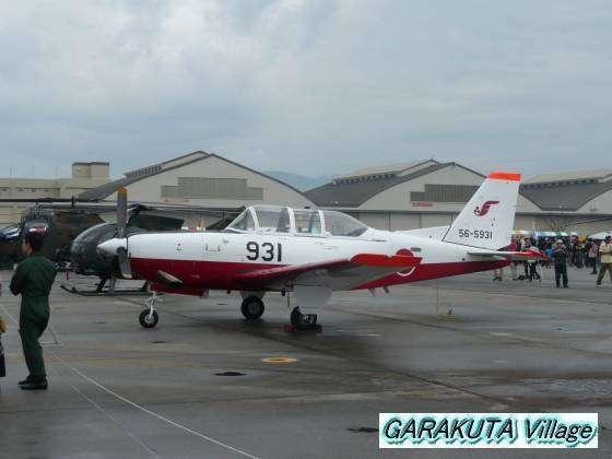 P20080505-P1030154