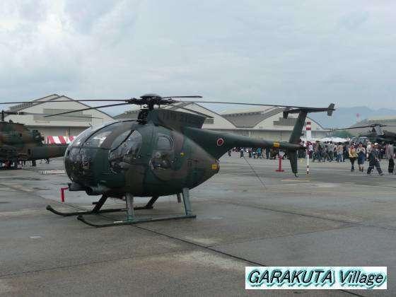 P20080505-P1030155
