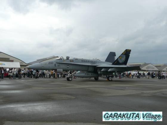 P20080505-P1030183