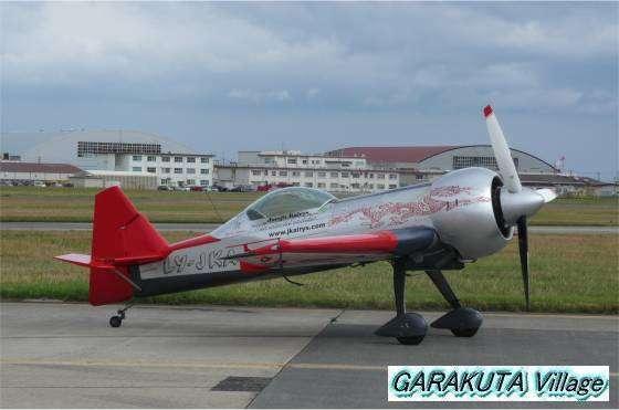 P20080505-P1030234-2