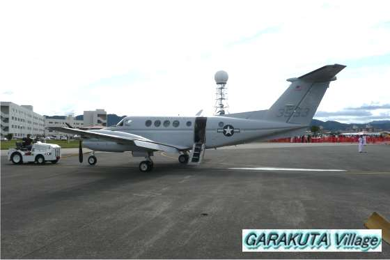 P20080505-P1030262-2