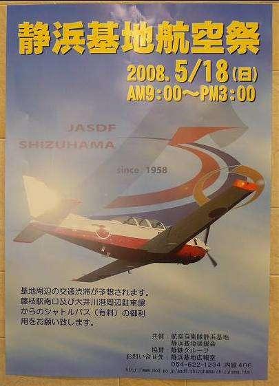 P20080517-P1030301-2