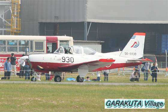 P20080518-IMG_1606-2