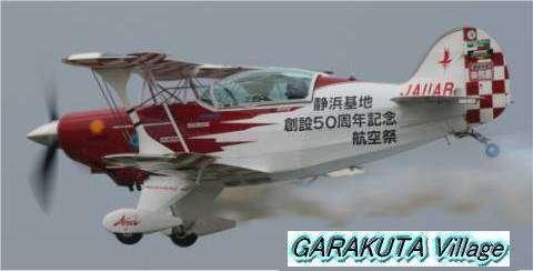 P20080518-IMG_2766-2