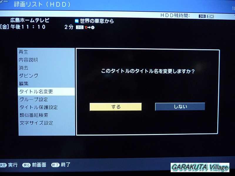 P20111029-P1130827