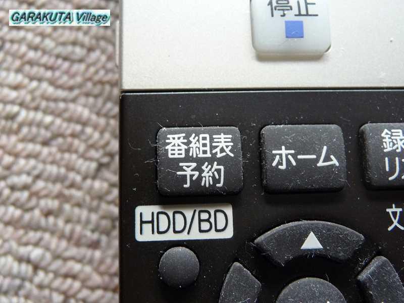 P20111108-P1130960
