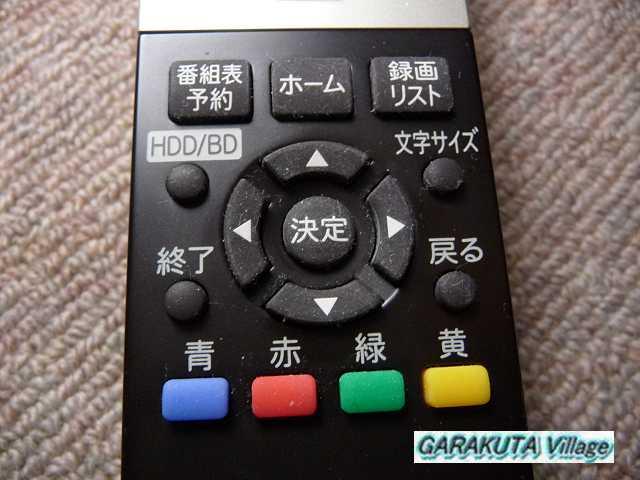 P20111121-P1140354