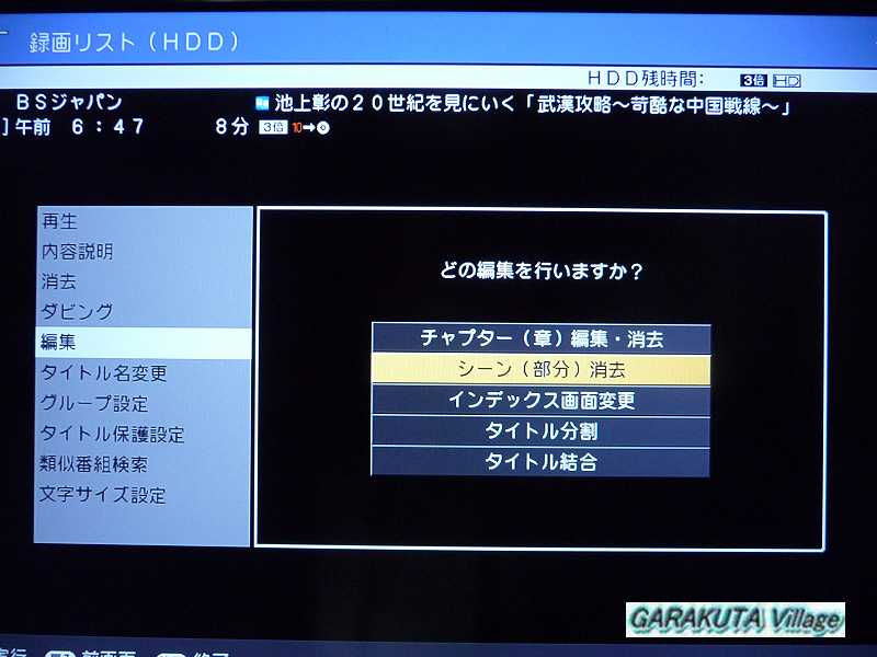 P20111121-P1140356