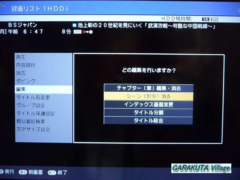 P20111121-P1140360