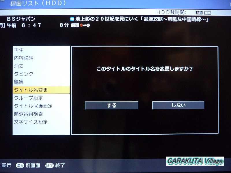 P20111121-P1140361