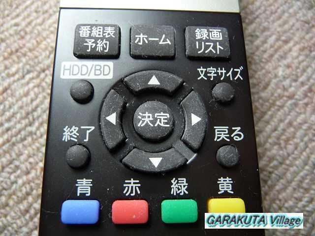 P20111121-P1140362