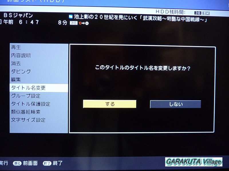P20111121-P1140363