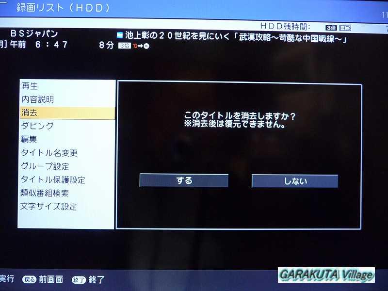 P20111121-P1140364