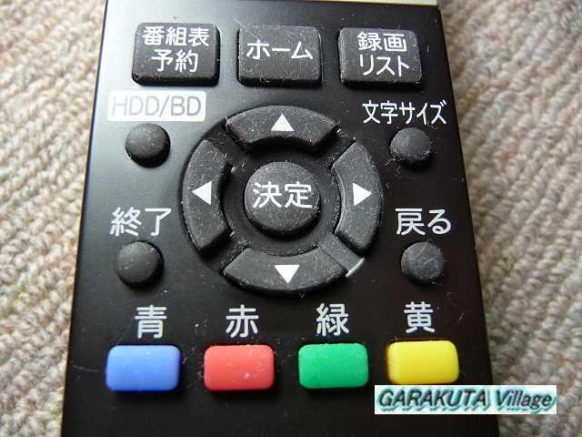 P20111121-P1140365