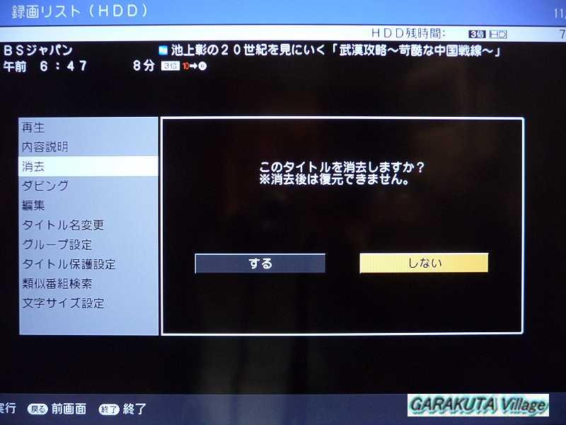 P20111121-P1140366