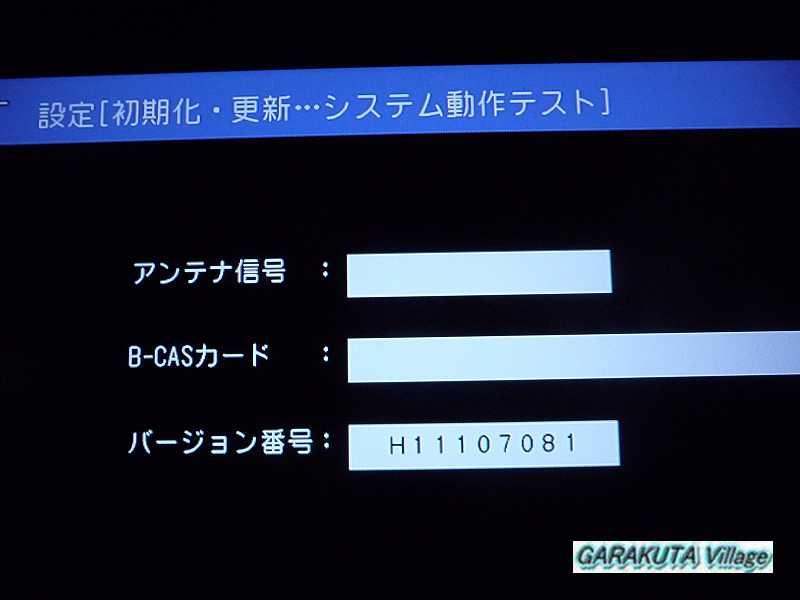 P20111130-P1140487