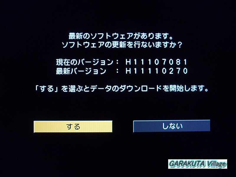 P20111130-P1140489