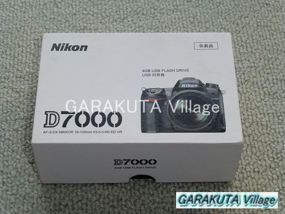 P20140517-P1050263