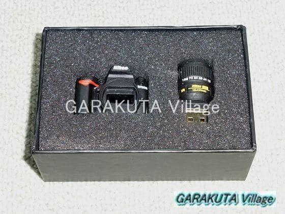 P20140517-P1050264