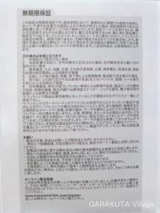 P20160224-P1010376